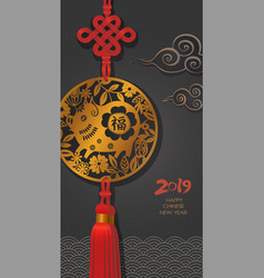 2019 chinese new year greeting card vector image