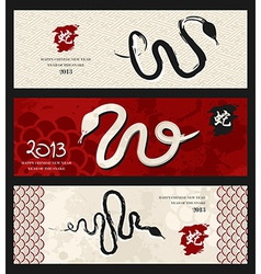 Chinese New Year of the Snake banners vector
