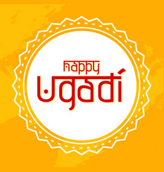 happy ugadi handwritten lettering new years day vector image