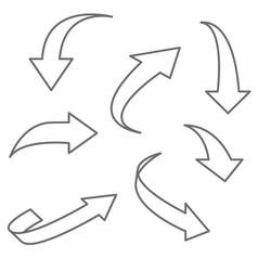 outline arrows vector image