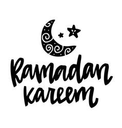 ramadan kareem lettering vector image