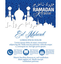 ramadan karrem poster with ornaments vector image vector image