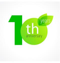 10 anniversary green logo vector