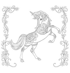 adult coloring bookpage a cute unicorn image for vector image