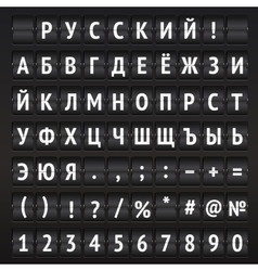 Russian Font on the Digital Display vector image