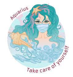 Astrological sign aquarius portrait in mask vector