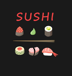 graphics of sushi vector image