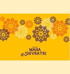 Happy maha shivratri ethnic style flower design vector
