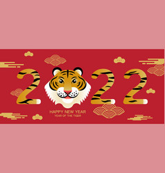 Happy new year chinese new year 2022 year tiger vector