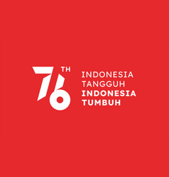indonesia 76th independence vector image