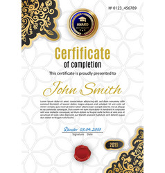 official white certificate with ornamental floral vector image