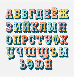 retro cyrillic hand drawn alphabet vector image