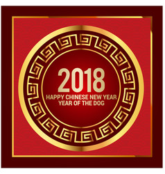 2018 happy chinese new year year of the dog vector