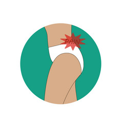back pain vector image