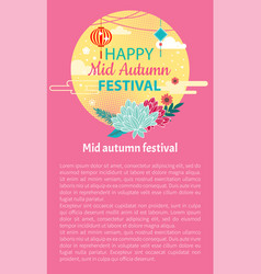 Happy mid autumn festival card floral decorated vector