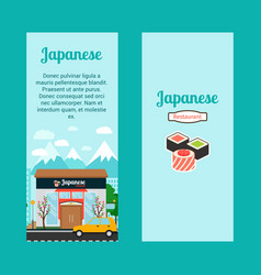 japanese vertical flyers with shop building vector image
