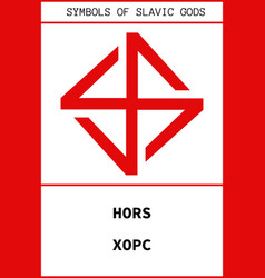 Symbol of hors ancient slavic god vector