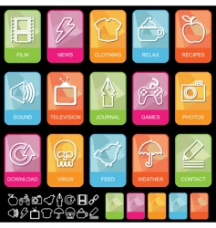 tab icons on black vector image