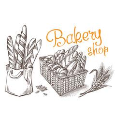 Fresh bakery set vector