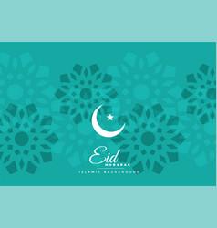 Islamic eid festival background design vector