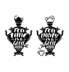 tea teapot hot drink label samovar russian vector image