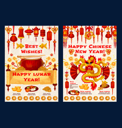 happy chinese new year traditional greetings vector image