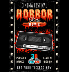 Horror movie colored retro poster with videotape vector