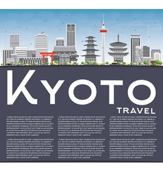 Kyoto Skyline with Gray Landmarks Blue Sky vector