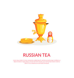 russian tea banner template with place for text vector image