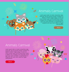 animals carnival collection face masks vector image