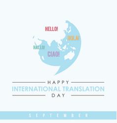 design emblem for international translation day vector image