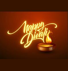 happy diwali festival of lights retro oil lamp vector image
