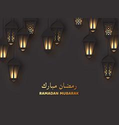 ramadan mubarak greetingbanner vector image
