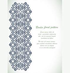 Arabesque vintage ornate border damask floral vector
