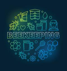 beekeeping round creative vector image