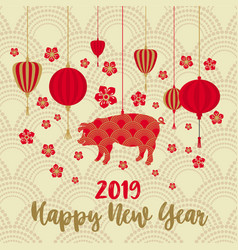 chinese new year background on gold asian lantern vector image