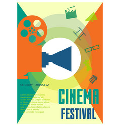 cinema festival placard poster or flyer template vector image vector image