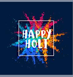 Happy holi festival color powder burst background vector