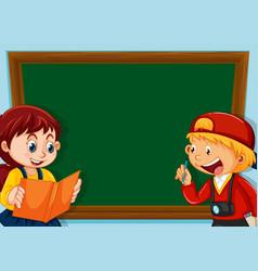 Children on chalkboard template vector