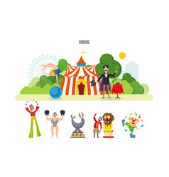 circus building in park and attractions vector image