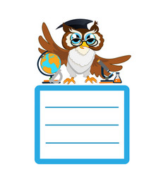school background with owl vector image
