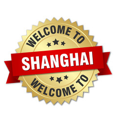 Shanghai 3d gold badge with red ribbon vector
