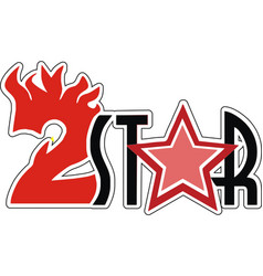 two star 2star logo vector image