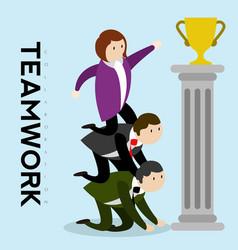 businessmen reaching a golden trophy teamwork vector image