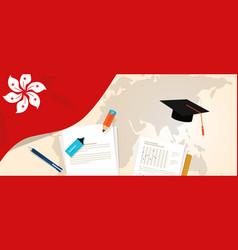 hongkong education university college study vector image
