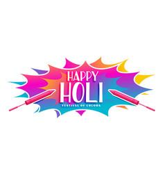 Colorful happy holi banner with pichkari design vector