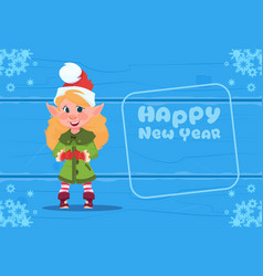 cute elf on happy new year greeting card christmas vector image