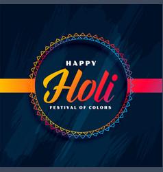 Happy holi hindu traditional festival background vector