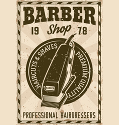 Barber shop poster with electric hair clipper vector