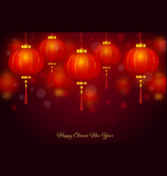 Happy chinese new year 2020 red greeting card vector